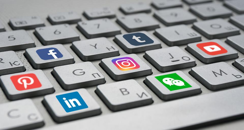 Social_Media_Marketing_Strategy